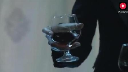 美女把情敌带到酒吧 要下毒毒死对方 突然警察妹