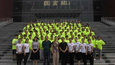 2017省一级社会体育指导员培训结业展演作品《载歌载舞》