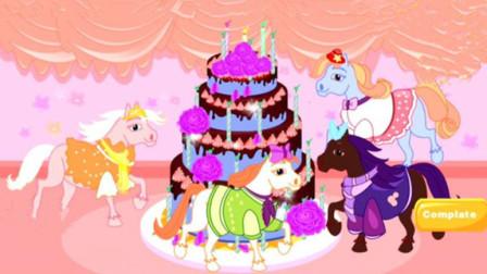 小马宝莉 生日蛋糕派对 装扮 搭配 奔跑 生日快乐 亲子 早教 育儿 陌上千雨