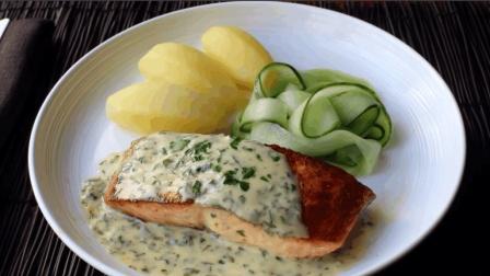 学会这道特色黄油沙拉酱的做法, 你也可以做出西餐厅品质的挪威美食