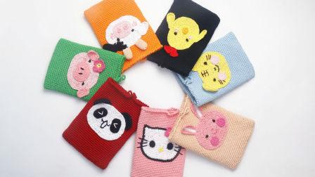 毛儿手作钩针小包动物熊猫kitty猫小猪背包零基础编织视频新手编织全教程
