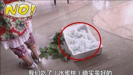 带血的卫生巾成了垫箱纸 这样的水蜜桃怎么下口?