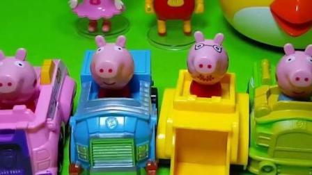 大象巴巴与小猪佩奇一起学习驾驶汽车,粉红猪小妹 叶罗丽宝贝