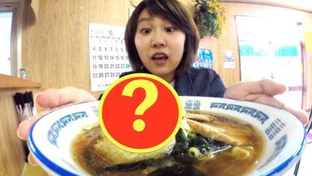 不会吧? 放饭团的日本拉面 06