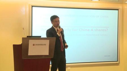中国证券投资基金业协会专家讲坛  第二期