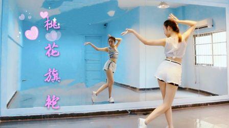 【紫嘉儿】By2-桃花旗袍 舞蹈镜面版