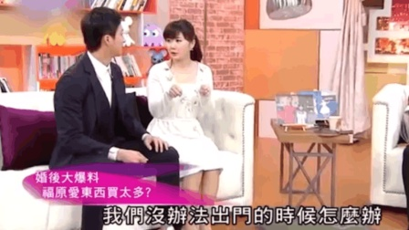 福原爱婚后被老公吐槽买太多零食, 东北话强行辩解: 我们没办法出门怎么办
