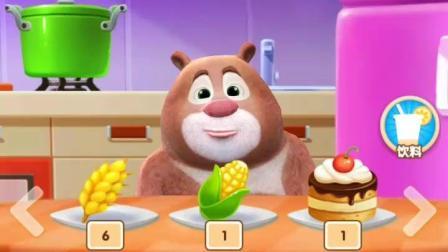 我的熊大熊二 熊出没奇幻空间小游戏