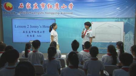 冀教版六年级英语上册《Jenny s House》中