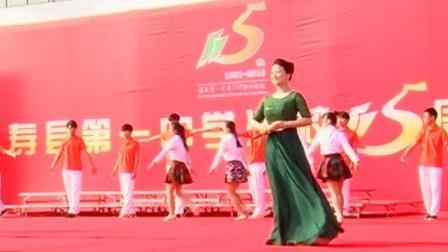 寿县一中校庆催泪节目 歌伴舞《思源》