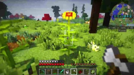 【冰龙】我的世界 Minecraft 多mod生存 第七期: ic2的开始