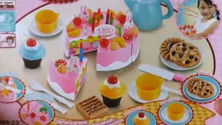 水果切切看 玩具生日水果蛋糕过家家学做蛋糕