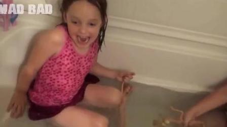 国外恶搞视频—将癞蛤蟆放进小萝莉的浴池
