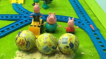 托马斯小火车帮小猪佩奇建房子挖到奇趣蛋