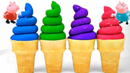 小猪佩奇动画片全集 奇趣蛋冰淇淋06