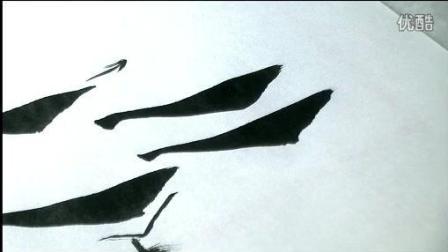 欧体基本笔画4