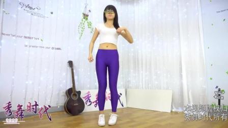 秀舞时代 T-ara Sexy Love 舞蹈 电脑版 6 背面