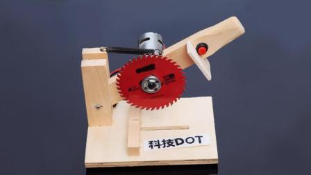 775马达自制强力直流电切割机0