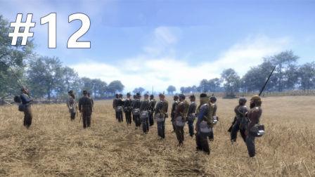 小顺《民权战争》a测解说 夏日的集体训练 第十二期