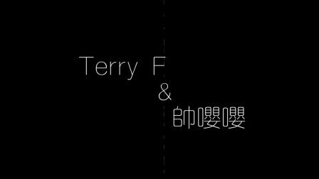 Terry-帅嘤嘤-LOFTER乌海旅行启程
