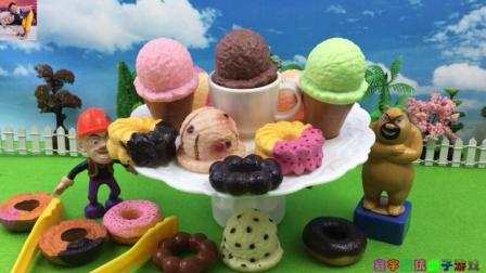 宣宇爱玩熊出没玩具 第一季 熊出没光头强吃冰淇淋布丁蛋糕食玩 光头强吃布丁蛋糕食玩