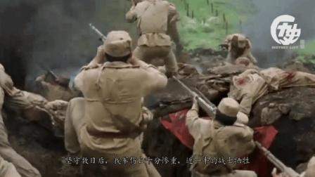衡阳保卫战成为国军抗战史上最经典战役, 国军也不是软柿子