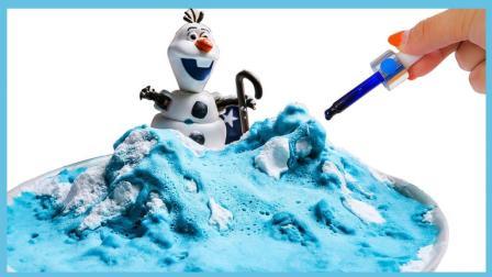冰雪奇缘的大冰山玩具试玩 283