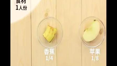 宝宝营养辅食: 简单又美味-香蕉泥