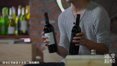 怎么用开红酒的方式说我爱你 这个优雅而浪漫
