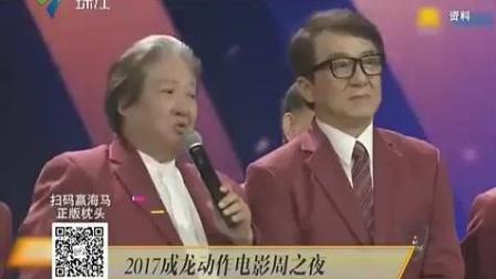 """""""七小福""""—风雨同路数十载 肝胆相照威名扬"""