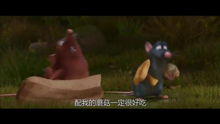 小老鼠拿食物去人类的屋顶烤来吃结果不用你想了!