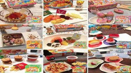 日本食玩披萨制作DIY 香肠巧克力披萨 日本食玩迷你厨房