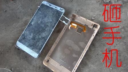 不作会死 2017:论有一个手机壳的重要性 不然你的手机会像我的一样摔得粉碎 110        9.1
