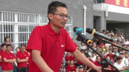 寿县一中2017年毕业典礼班主任寄语高三1班吴敬宝