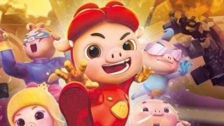 [默哥游戏]猪猪侠之超星萌宠❤08