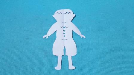 剪纸小课堂523: 男孩 人物剪纸视频教程大全 儿童亲子手工DIY教学 简单剪纸艺术折纸王子