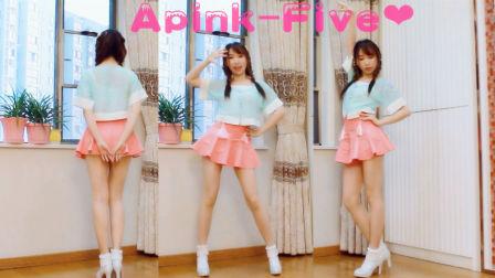 【紫嘉儿】Apink-Five❤舞蹈版