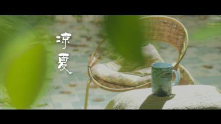 绵阳微电影《凉夏》