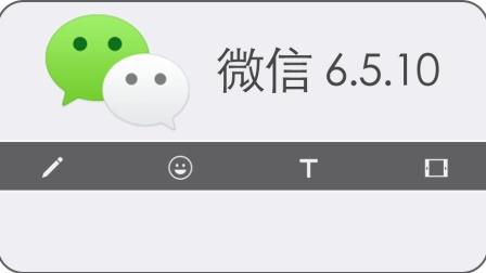 微信更新了! 针对于朋友圈添加两个实用功能