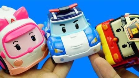 玩乐三分钟 变形警车珀利和他的朋友们 韩国动画变形机器人新玩具