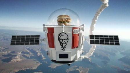 肯德基造外卖无人机, 成功上太空, 想独占太空业务, 美团小哥急了吧