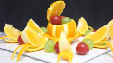客人来访 别只会从冰箱掏水果 简单几步做出漂亮的橙子拼盘 招待客人超有面子
