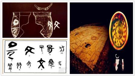 考古发现4300年前神秘文字, 颠覆历史比甲骨文还早500年