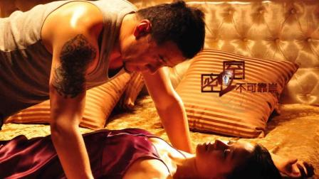 男警与街头美女同居的激情戏床戏