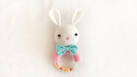 【小脚丫】兔子摇铃(1)毛线钩法毛线玩具的钩法兔子摇铃宝宝摇铃学钩玩偶手工编织网