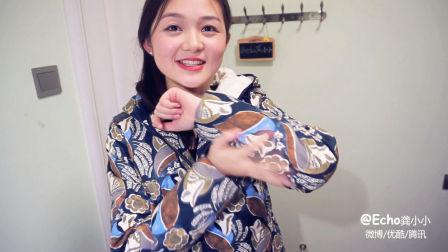 【龚小小】11月购物分享 达衣岩衣服包包 宝宝衣服