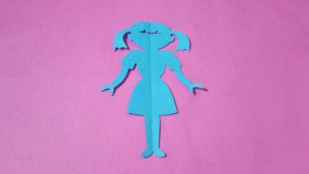 剪纸小课堂529: 小女孩2 人物剪纸视频教程大全 儿童亲子手工DIY教学 简单剪纸艺术