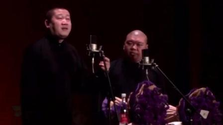 张鹤伦、郎鹤焱相声《刘巧儿》: 台下女流氓不停的喊你下来!