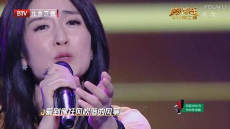 谢娜原来唱歌这么好听, 一首《突然想爱你》惊艳