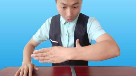 魔术揭秘: 可以自由移动的大拇指, 原来这么简单